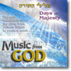 Days of Majesty CD
